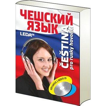 Čeština pro rusky hovořící (978-80-7335-396-4)