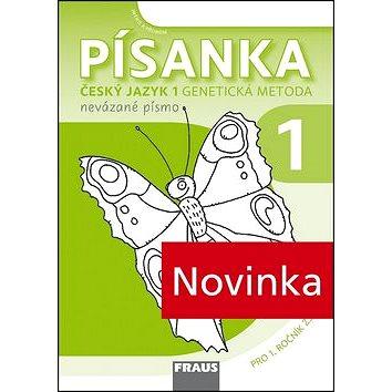 Písanka 1 Český jazyk Genetická metoda: Nevázané písmo Pro 1. ročník základní školy (978-80-7489-058-1)