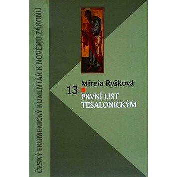 První list Tesalonickým (978-80-85810-46-2)