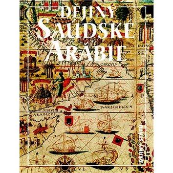 Dějiny Saúdské Arábie (978-80-7422-499-7)
