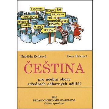 Čeština pro učební obory SOU (978-80-7235-570-9)