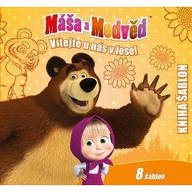 Máša a medvěd Vítejte u nás v lese: Kniha šablon (8594063858460)