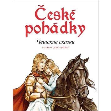 České pohádky Češskije skazki: rusko-české vydání (978-80-266-1043-4)