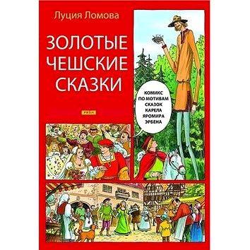 Zlaté české pohádky - rusky (978-80-7252-232-3)