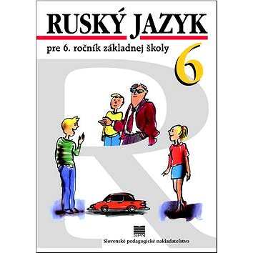 Ruský jazyk pre 6. ročník základnej školy (978-80-10-03164-1)