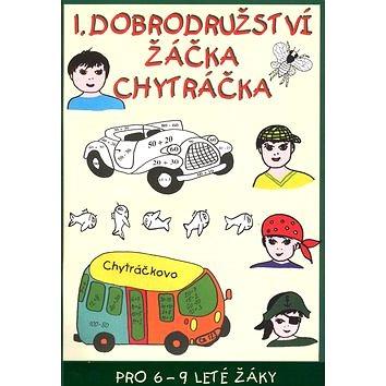 1. dobrodružství žáčka Chytráčka: Pro 6-9 leté žáky (80-86674-88-6)