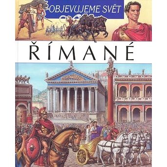 Objevujeme svět Římané (978-80-8088-177-1)