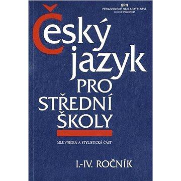 Český jazyk pro střední školy I.-IV. ročník: Mluvnická a stylistická část (80-85937-86-7)