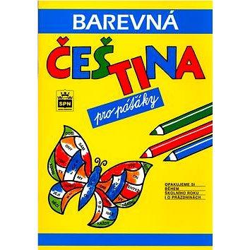 Barevná čeština pro páťáky: Opakujeme si během školního roku i o prázdninách (80-7235-325-X)