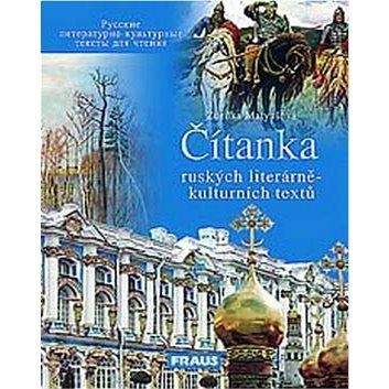 Čítanka ruských literárně - kulturních textů (80-7238-285-3)