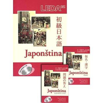 Japonština + 3 CD: učebnice, písmo, slovníčky a klíč (80-7335-074-2)