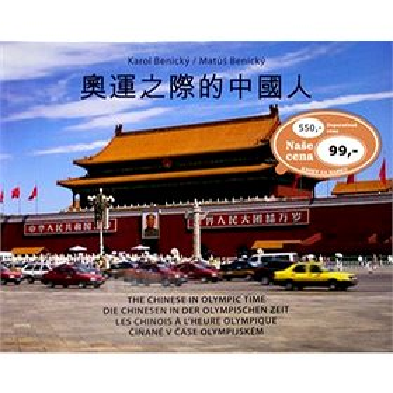 Číňané v čase olympijském (80-903824-5-2)