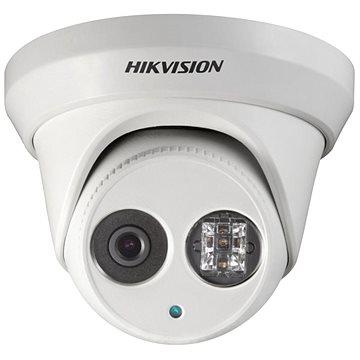 Hikvision DS-2CD2342WD-I (4mm) (DS-2CD2342WD-I(4mm))