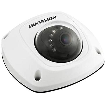 Hikvision DS-2CD2542FWD-IS (2.8mm) (DS-2CD2542FWD-IS(2.8mm))