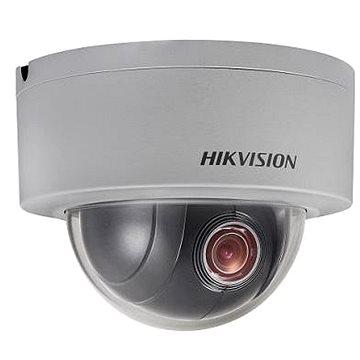Hikvision DS-2DE3304W-DE (4x)