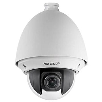 Hikvision DS-2DE4220W-AE (20x)