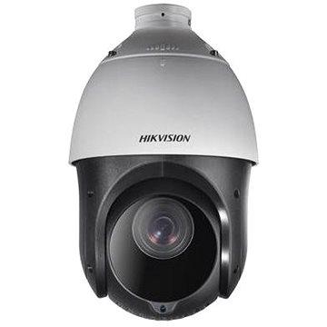Hikvision DS-2DE4220IW-DE (20x)