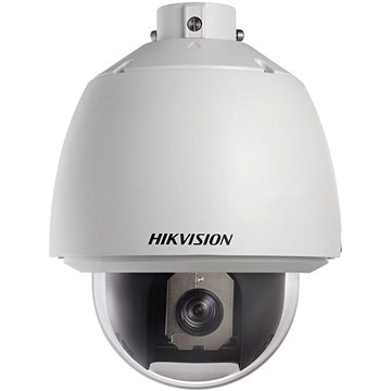 Hikvision DS-2DE5230W-AE (30x)