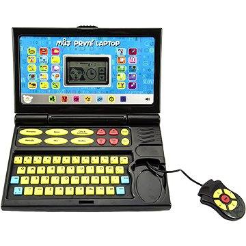 Můj první laptop (5907757433905)