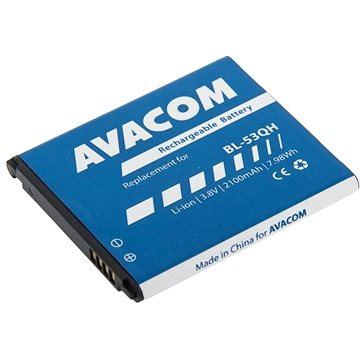 AVACOM pro LG Optimus L9 II Li-Ion 3,8V 2100mAh, (náhrada BL-53QH) (GSLG-LG605-S2100)