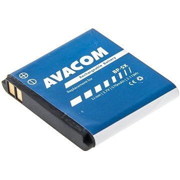 AVACOM pro Nokia 8800 Li-Ion 3,7V 570mAh (náhrada BL-5X) (GSNO-BL5X-S570)