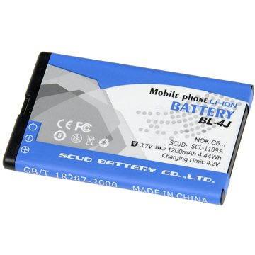 AVACOM za Nokia C6, Li-ion 3.7V 1200mAh (náhrada BL-4J) (GSNO-BL4J-S1200A)
