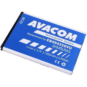 AVACOM za Samsung Li-ion 3.7V 1350mAh pro S5830 Galaxy Ace (GSSA-5830-S1350A)
