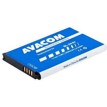 AVACOM pro LG Optimus L7 II Li-Ion 3.8V 2460mAh (GSLG-P710-2460)