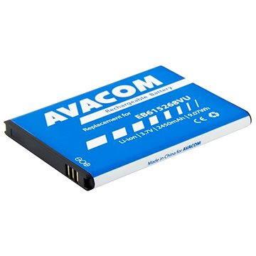 AVACOM pro Samsung Galaxy Note Li-Ion 3.7V 2450mAh (GSSA-I9220-S2450A)