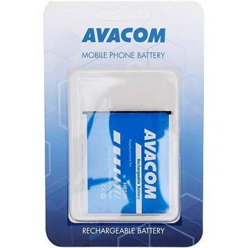 AVACOM pro Huawei Ascend Y300 Li-Ion 3.7V 1850mAh (GSHU-HB5V1-2100)