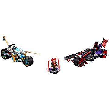 LEGO Ninjago 70639 Pouliční závod Hadího jaguáru (5702016108903)