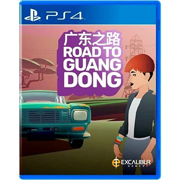 Road to Guangdong - PS4 (5055957702601)