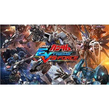 MOBILE SUIT GUNDAM EXTREME VS-FORCE- PS Vita (SCEE-XX-S0026023)