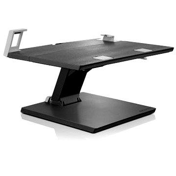 Lenovo Adjustable Notebook Stand (4XF0H70605)