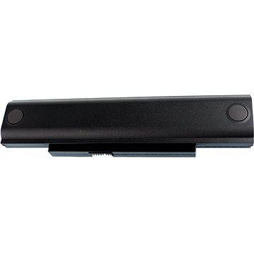 Lenovo ThinkPad Battery 76+ (4X50G59217)
