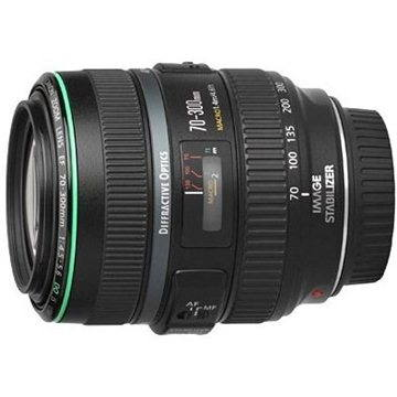 Canon EF 70-300mm f/4.5 - 5.6 DO IS USM (9321A013AA)