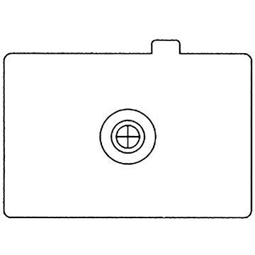 Canon Ec-B (4721A001AA)