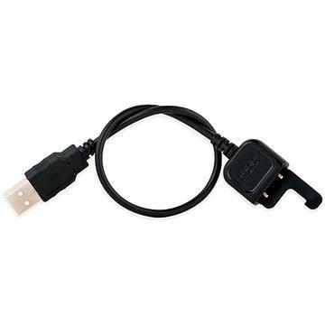 GOPRO Nabíjecí kabel k Wi-Fi dálkovému ovládání 0.2m (AWRCC-001)