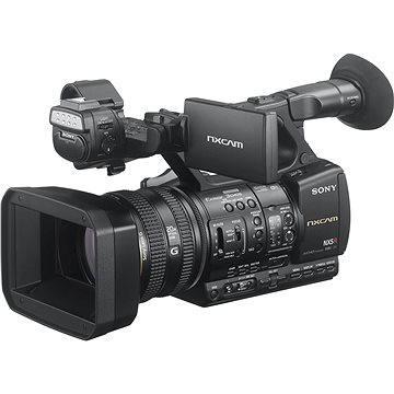 Sony HXR-NX5R (HXRNX5R)