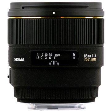 SIGMA 85mm F1.4 EX DG HSM pro Nikon (SI 320955) + ZDARMA Štětec na optiku Hama Lenspen