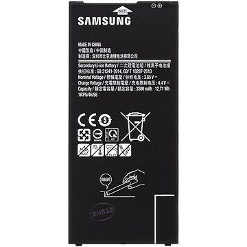 Samsung Li-Ion 3300mAh (Bulk), EB-BG610ABE (8596311074561)