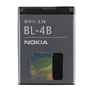 Nokia BL-4B Li-Ion 700 mAh Bulk (0279362)