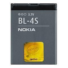 Nokia BL-4S Li-Pol 860 mAh bulk (02704L2)