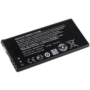 Nokia BL-5H 1830mAh Li-Ion (Bulk) (8595642200854)