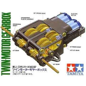 SparkFun Dual Motor GearBox (Tamiya) (ROB-00319)