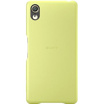 Sony Style Back Cover SBC22 Lime Gold (1301-5886)