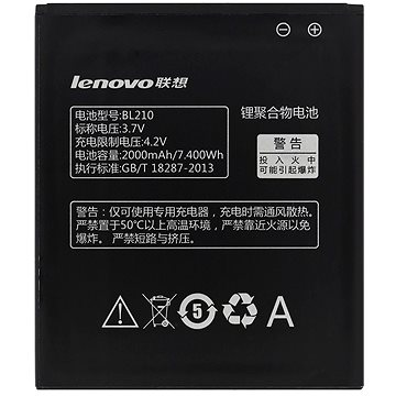 Lenovo Original 2000mAh Li-Ion (Bulk), BL210 (8592118812825)