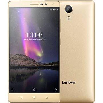 Lenovo PHAB 2 Gold (ZA190027BG)