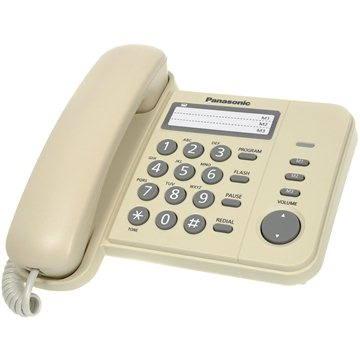 Panasonic KX TS520FXJ (5025232484591)