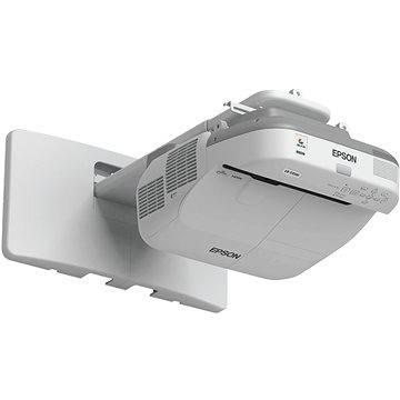 Epson EB-595Wi (V11H599040)